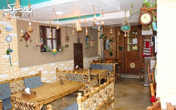 غذاهای گیلانی و ایرانی در رستوران بارکو