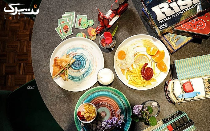 منوی صبحانه دایس کلاب
