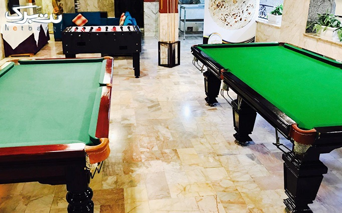 بیلیارد در هتل تارا ( VIP )