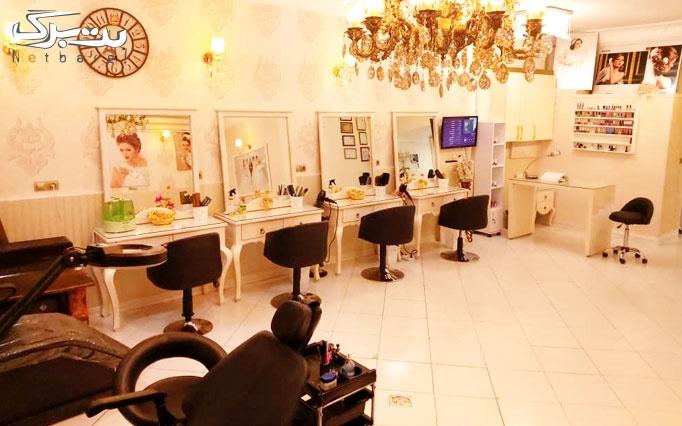 رنگ مو در سالن زیبایی رادینا
