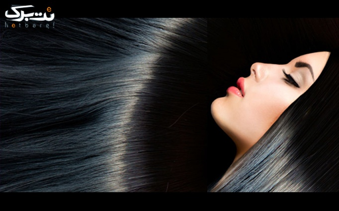 کراتینه مو در آرایشگاه گندم بلوری