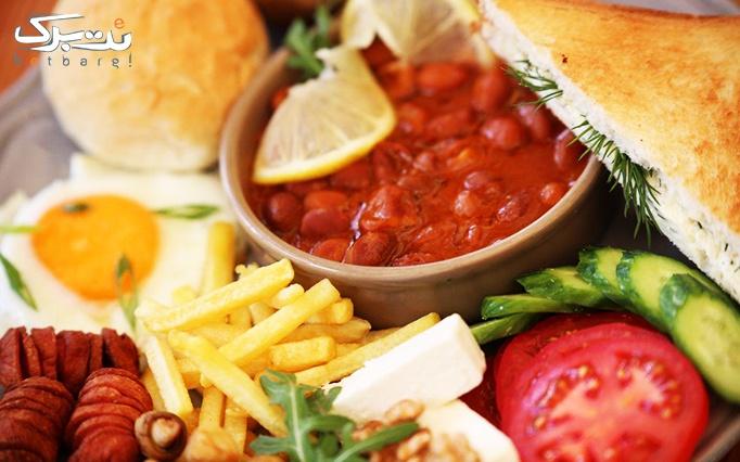 کافه رستوران کزبار هتل استقلال