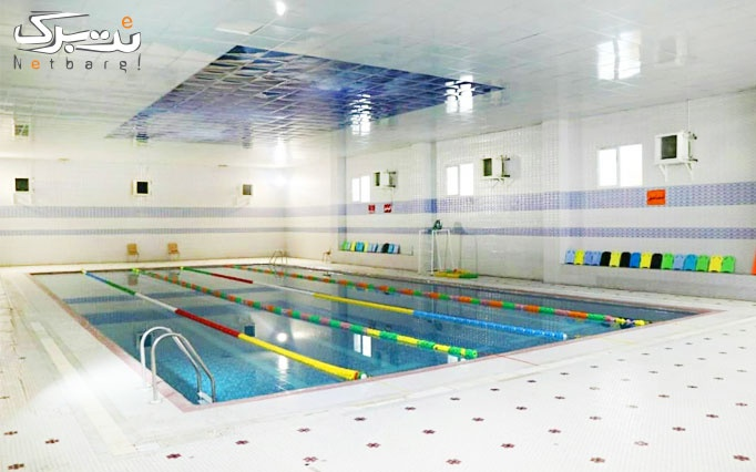 آموزش شنای استخر حاتمی