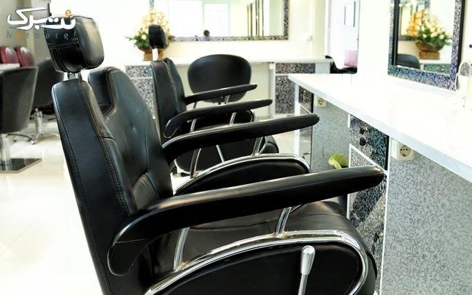 کرلی مو سرشانه در آرایشگاه لیلیوم
