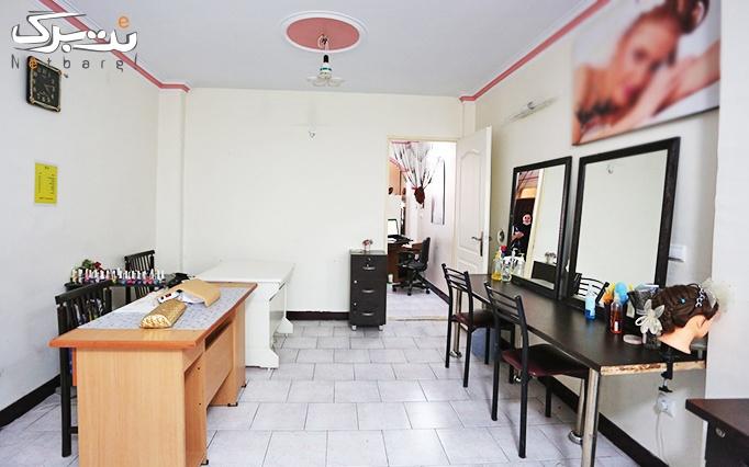 کاشت مژه در آموزشگاه بانو عامری