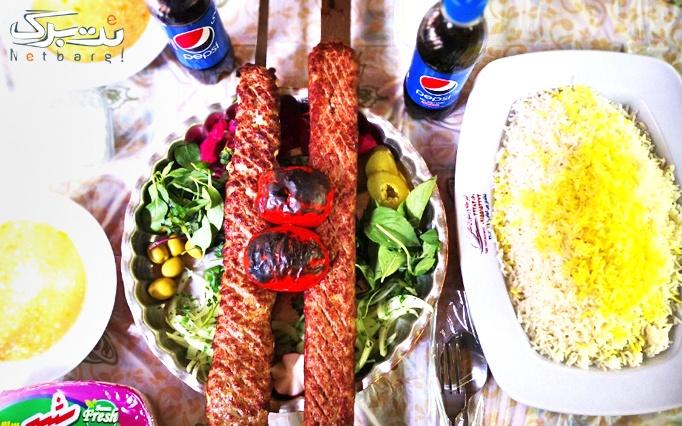 غذای ایرانی در رستوران تک شاندیز