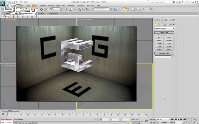 آموزش نرم افزار 3DMAX در آموزشگاه ایرانمهر