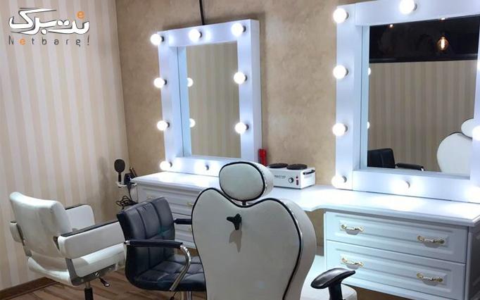 خمات زیبایی ناخن در سالن آرایشی موباما