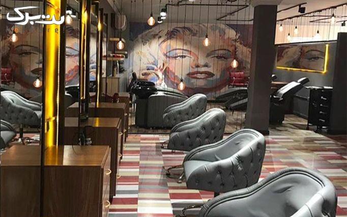 کوتاهی و کراتینه مو در سالن آرایشی موباما