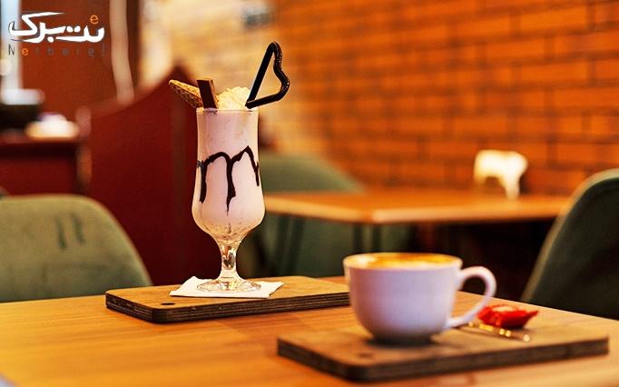 منو نوشیدنی های گرم در کافه باراد