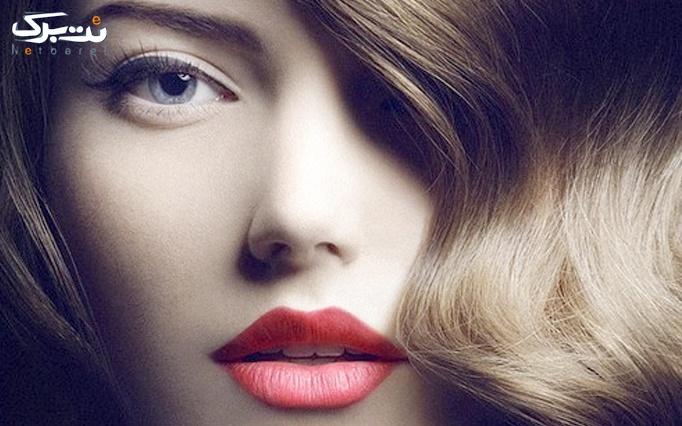 میکاپ صورت و شینیون مو  در سالن زیبایی آوارخ