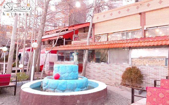 رستوران پل شاندیز  با اکبر جوجه با سرویس