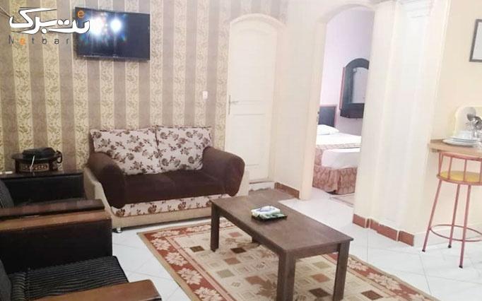 اقامت تک در هتل اهورا مشهد