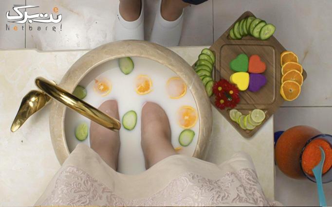 ماساژ لاغری در سلامتکده زن روز