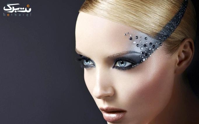 میکاپ در سالن آرایشی زیبایی مونا