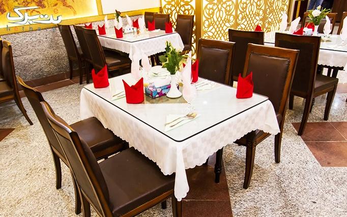 رستوران هتل پامچال با غذای ایرانی و فرنگی