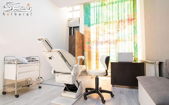 پاکسازی صورت در مطب دکتر حاجی پور