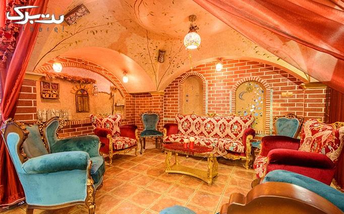 رستوران چهل ستون با سرویس سنتی و منو کافه