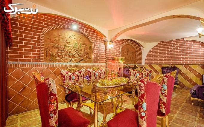 رستوران چهل ستون با منو غذایی