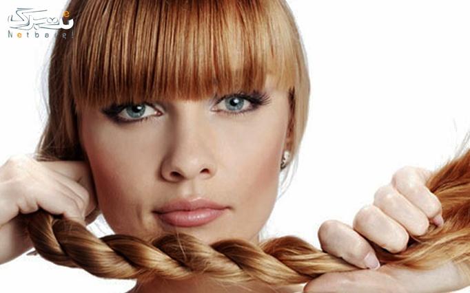 آموزش بافت مو در آموزشگاه آرایشگری سوسن