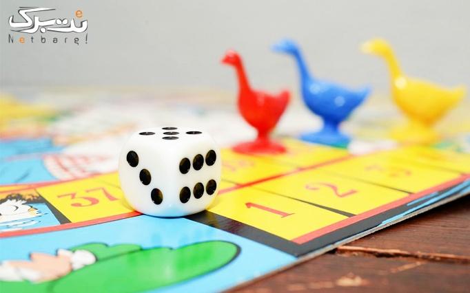 یک ساعت بازی و شادی در خانه بازی جوجه طلایی