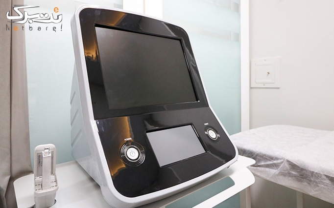 تزریق ژل در مطب دکتر صدر ممتاز