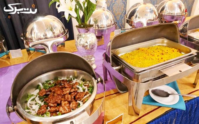 بوفه مفصل نهار و شام در رستوران شب های رویایی