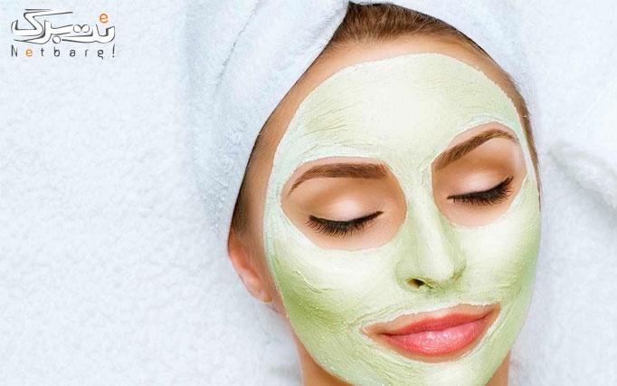 پاکسازی پوست در سالن زیبایی طره مشکین