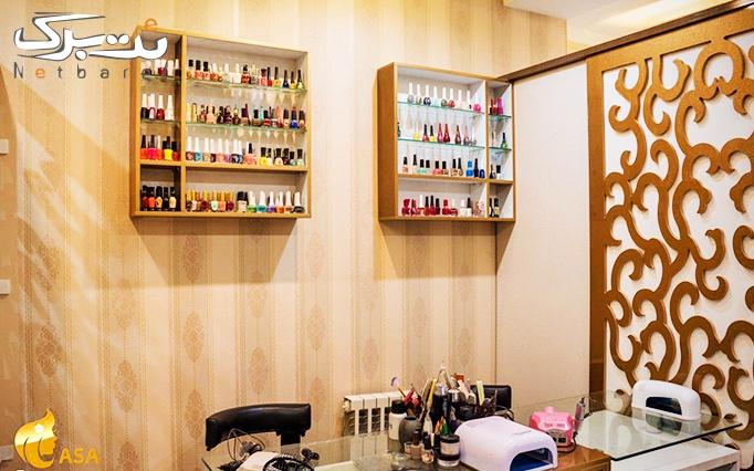 پارافین تراپی پا یا دست در آرایشگاه آسا VIP