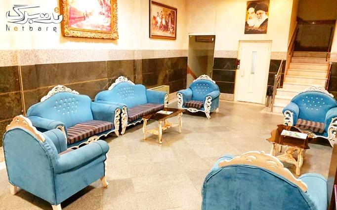 اقامت تک در هتل سبحان مشهد