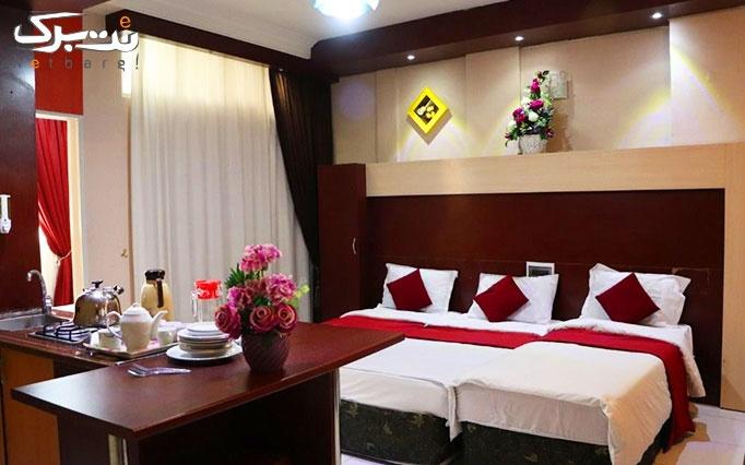 اقامت تک یا فولبرد در هتل نگارستان مشهد