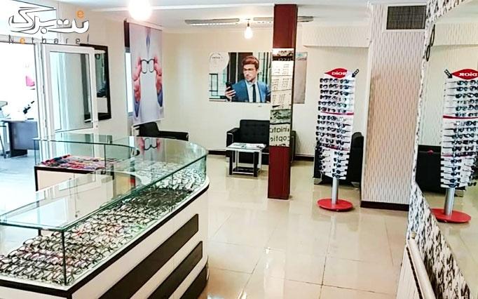 خدمات چشم موسسه اپتومتری و عینک طبی مینیاتور