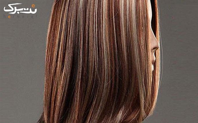 مش فویلی و رنگ موی در سالن زیبایی طره مشکین