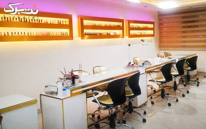 خدمات اپیلاسیون در سالن آرایشی رویال الین