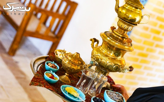 سینی 3 نفره در سنتی سرای نگارین ( ویژه شام )