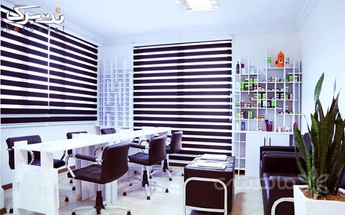 خدمات زیبایی مژه در آرایشگاه ماریا