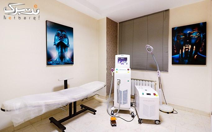 تزریق ژل در مطب دکتر مریم عظیمی