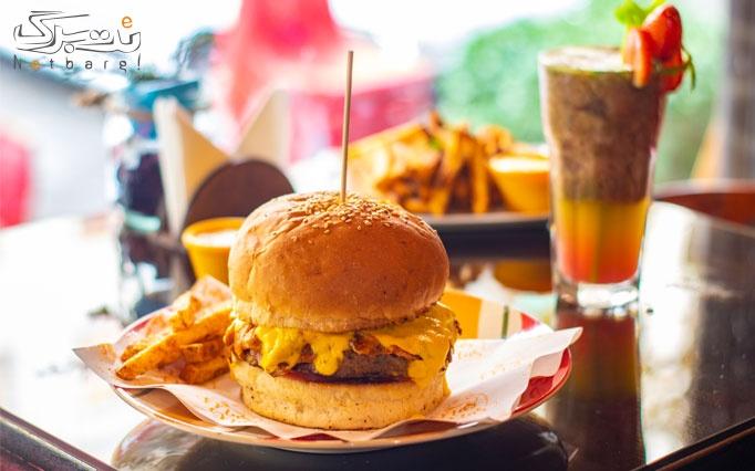 رستوران مس مس با منو غذایی و سرویس سفره خانه ای