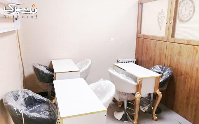 وکس صورت، رنگ ابرو یا بند در آرایشگاه رومینا