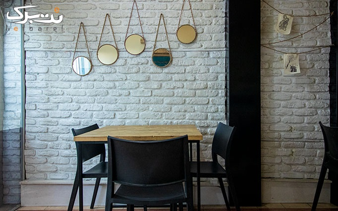 منوی صبحانه در رستوران نون