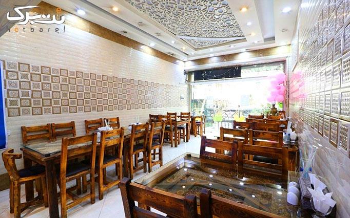 منوی صبحانه در رستوران پاتیل