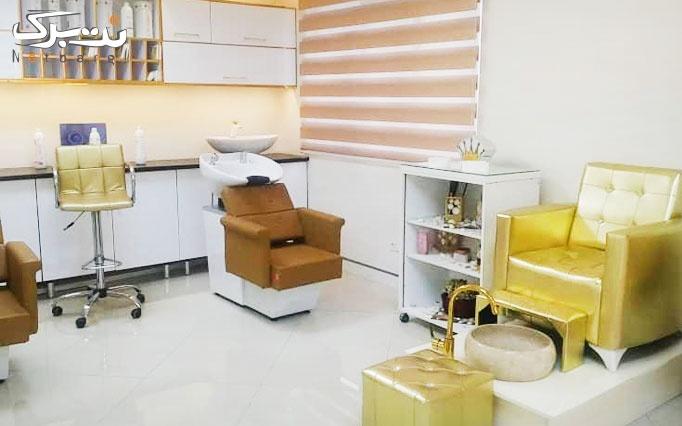 خدمات زیبایی مو در سالن آرایشی رویال الین