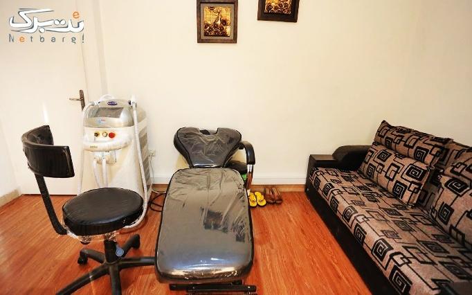 اتوی صورت در مطب دکتر محمد یوسفی