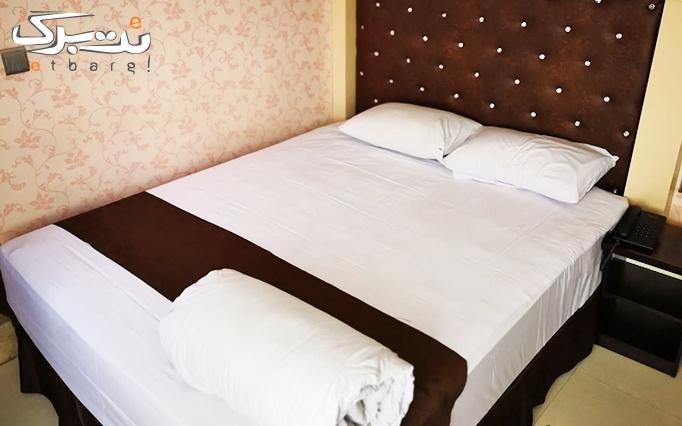 هتل آپارتمان رسالت با اقامت با صبحانه بوفه