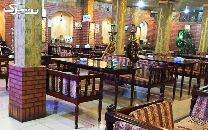 منو غذا و سرویس سفره خانه ای در رستوران سنتی ترمه