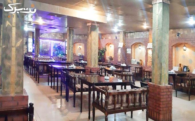 منو غذایی در رستوران سنتی ترمه
