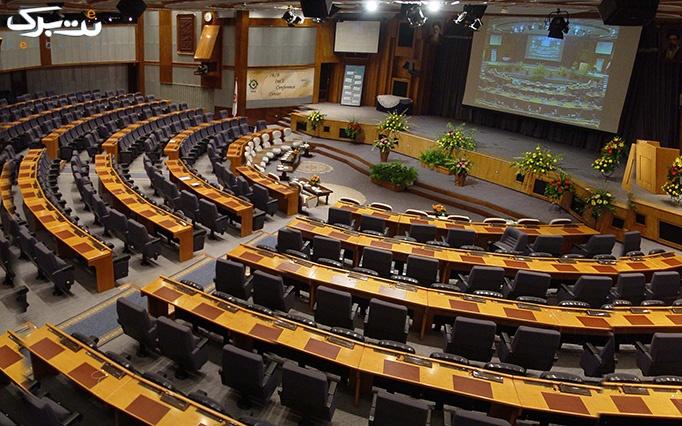 سومین سمینار بین المللی مدیریت راهبردی کسب و کار