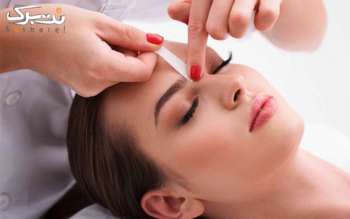 خدمات زیبایی در آرایشگاه معجزه