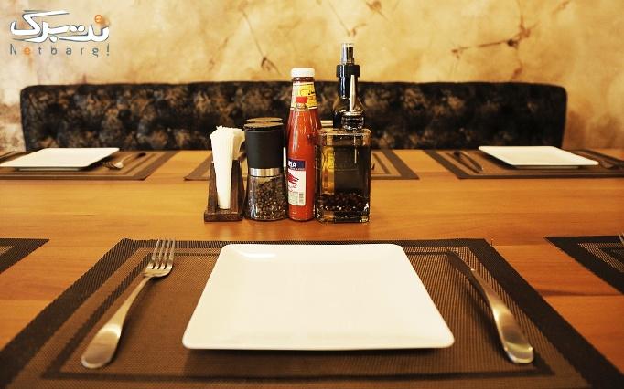 منو باز غذایی در رستوران ایتالیایی هیراد