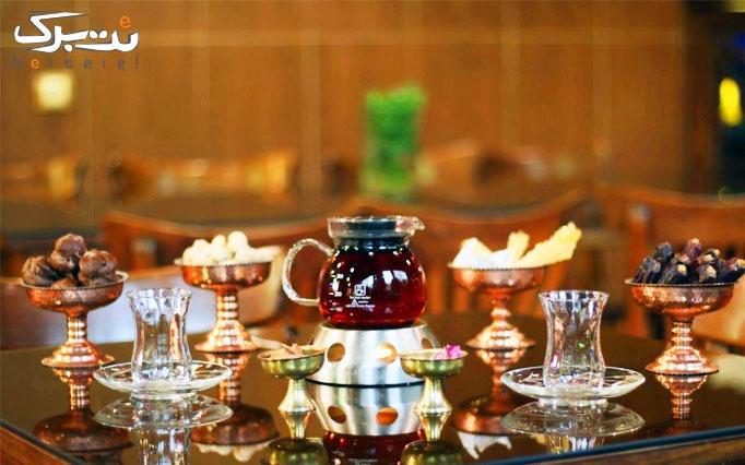 منوی نوشیدنی و سرویس سفره خانه ای در کافه شبانه